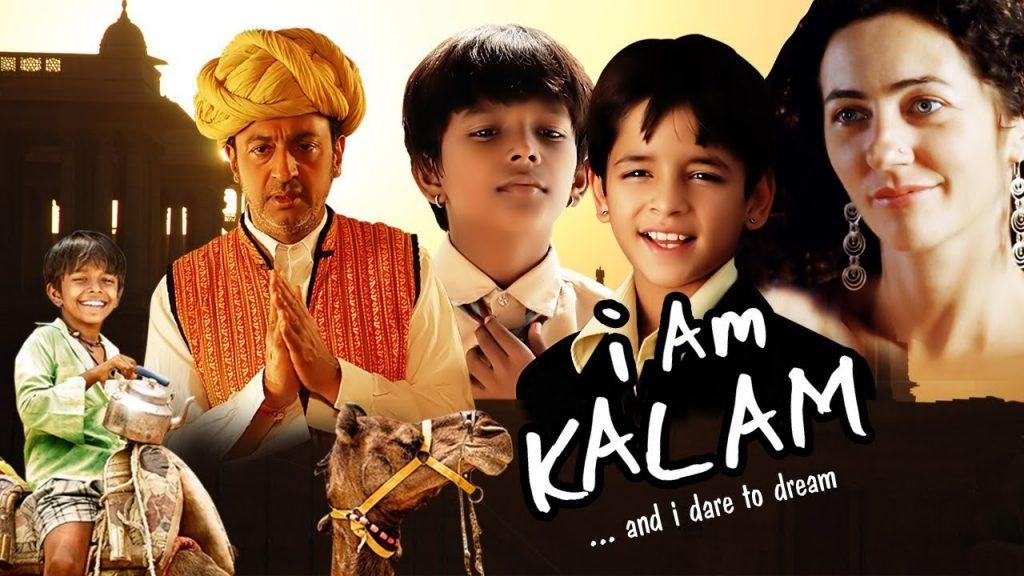 Best motivational movie- I am Kalam